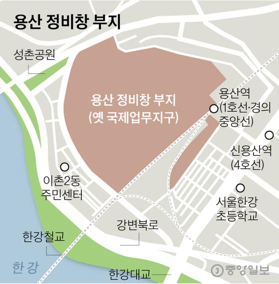 용산정비창 부지. 그래픽=김경진 기자 capkim@joongang.co.kr