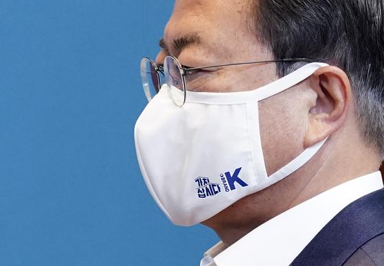 문재인 대통령이 26일 청와대 여민관에서 열린 국무회의에 참석해 대한민국 중소기업 공동 브랜드 'BRAND(브랜드) K' 마스크를 착용하고 국민의례를 하고 있다. 뉴시스