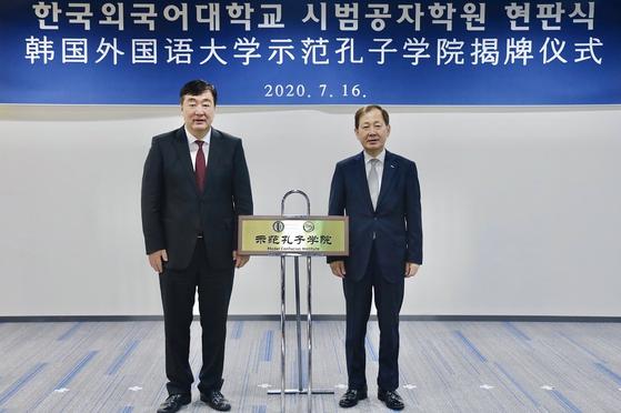 싱하이밍 주한 중국대사, 한국외대서 강연