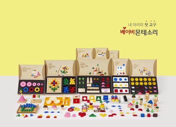 한국몬테소리 '대한민국 교육 브랜드 대상'과 '올해의 브랜드 대상' 수상