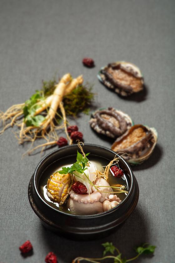 워커힐 호텔 한식당 '온달'의 해신탕