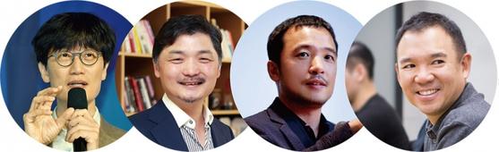 현재 국내 정보통신기술(ICT)을 중심으로 한 스타트업 영역은 서울대 출신들이 장악하고 있다. 사진은 이해진 네이버 GIO(왼쪽부터), 김범수 카카오 의장, 김택진 엔씨소프트 대표, 김정주 NXC 대표.