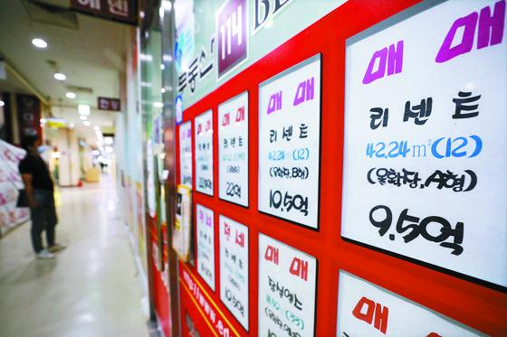 정부가 22번째 부동산 대책을 놓은 가운데 12일 서울시내 한 부동산 공인중개사 사무소에 매물 전단이 붙어있다. 뉴스1.