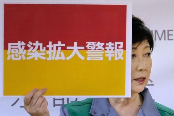 일본 코로나19 사망자 1000명 넘었다…재확산 입구로 들어가는 중