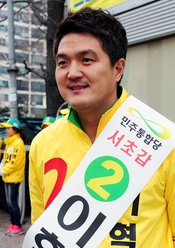 19대 총선에서 서울 서초구갑에 출마한 이혁진 민주통합당 후보. [뉴시스]