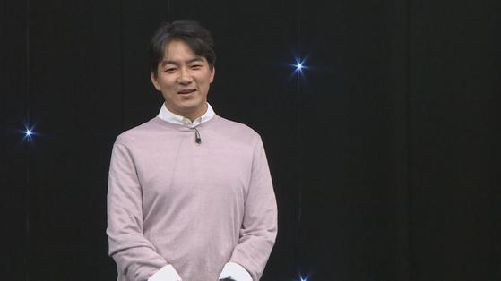 '비디오스타' 송일국