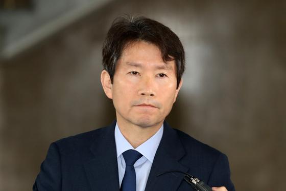 이인영 통일부 장관 후보자. [뉴스1]