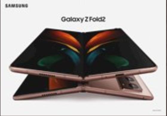 갤럭시Z 폴드2의 공식 홍보 이미지로 추정되는 사진. [ 이샨 아가왈 트위터 캡쳐]