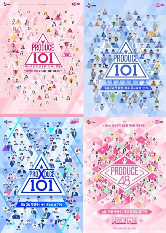 Mnet 오디션 프로그램 '프로듀스' 시리즈. [사진 CJ ENM]
