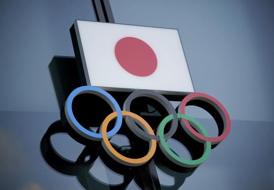 일본 도쿄 올림픽 박물관에 설치된 올림픽 오성기. 국제인권단체 휴먼라이츠워치(HRW)는 20일(현지시간) '일본 내 아동청소년 운동선수 학대 실태' 보고서를 발표하고, 일본 스포츠계에서 일어난 폭행 문제를 폭로했다. [EPA=연합뉴스]