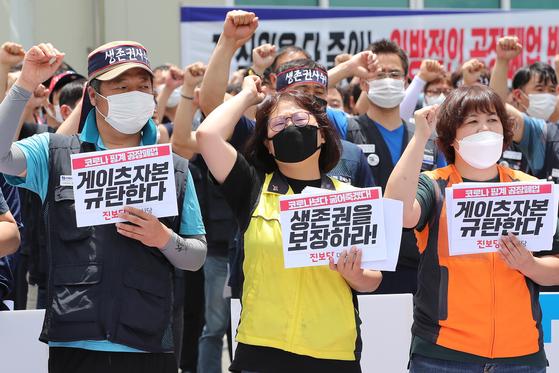 자동차부품사 한국게이츠 직원들의 폐업 반발 집회. 뉴스1