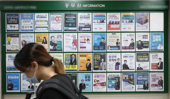 청년층(15~29세) 취업준비생 수가 80만4000명으로 2006년 통계 작성 이후 최대를 기록했다. 사진은 지난달 서울 동작구 노량진의 공무원 시험 학원에서 한 학생이 게시판 앞을 지나는 모습. 뉴스1
