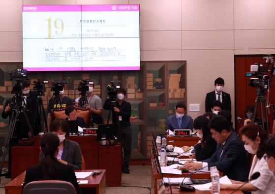 고 최숙현의 아버지가 국회 청문회에 참석해 '최숙현법' 입법을 간곡히 요청했다. [연합뉴스]