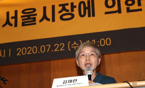 김재련 법무법인 온-세상 대표 변호사가 22일 오전 서울 정동에서 열린 '박 시장에 의한 성폭력 사건 피해자 지원단체 2차 기자회견'에 참석해 발언하고 있다. 뉴시스