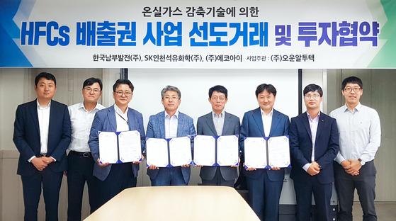 [한국남부발전, ㈜오운알투텍, 에코아이, SK인천석유화학 관계자들이 온실가스 감축을 위한 사업 투자협약을 맺고 기념촬영을 하고 있다.]