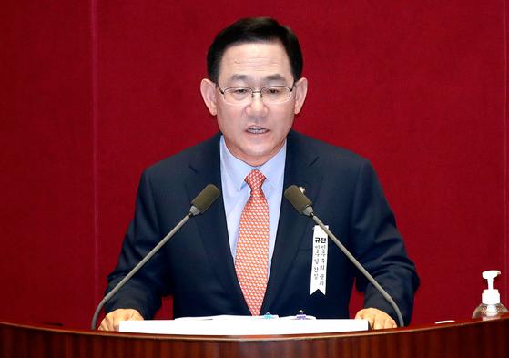 주호영 미래통합당 원내대표가 21일 국회에서 교섭단체 대표연설을 하고 있다. 오종택 기자