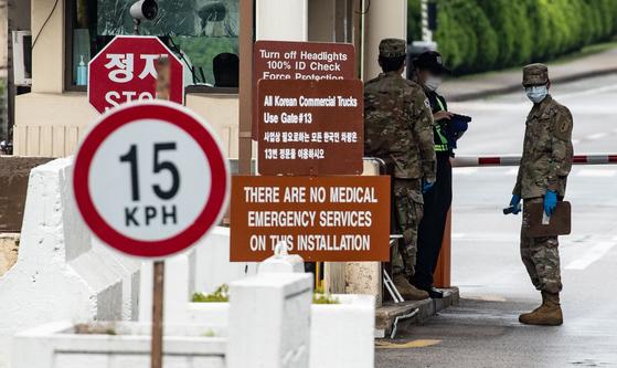 사진은 19일 오전 서울 용산구 주한미군기지의 모습. 뉴스1