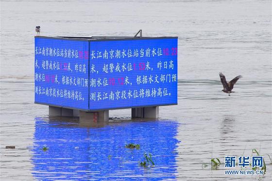 18일에 난징시 양쯔강 유역의 모습.[신화망 캡처]