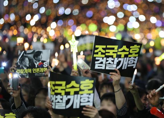 지난해 10월 12일 오후 서울 서초구 대검찰청 앞에서 열린 '제9차 사법적폐 청산을 위한 검찰 개혁 촛불 문화제'에서 참가자들이 촛불을 들고 조국 장관을 수호하자는 구호를 외치고 있다. 연합뉴스