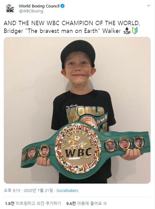 맹견 맞서 동생 구한 6살 소년, WBC 챔피언 됐다