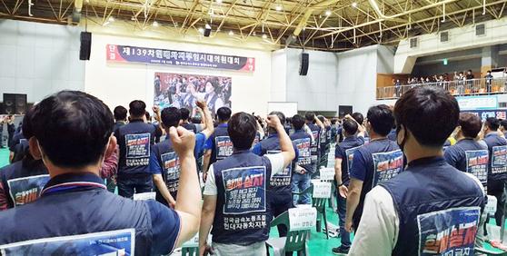 현대자동차 노조가 지난 22일 울산 북구 현대차 문화회관에서 올해 임금협상 요구안을 확정하는 임시 대회의원대회를 열고 있다. 연합뉴스