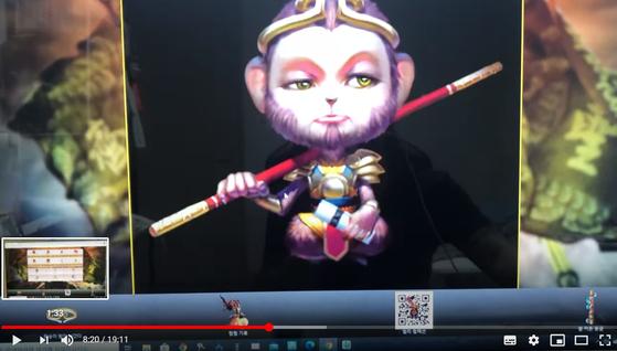 '몽키레전드'에서 사고파는 원숭이 캐릭터.