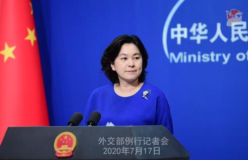 """화춘잉 중국 외교부 대변인은 중국 공산당원의 미국 방문 전면 금지를 검토하고 있다는 미 뉴욕타임스의 보도가 맞으면 '이는 매우 슬프고 매우 황당한 일""""이라며 '14억 중국 인민에 맞서는 행위가 될 것""""이라고 말했다. [중국 외교부 홈페이지 캡처]"""