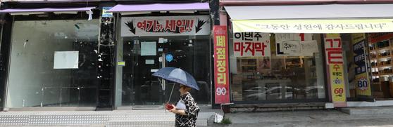 17일 서울 시내 한 건물에 폐업 안내문이 붙어 있다. 연합뉴스