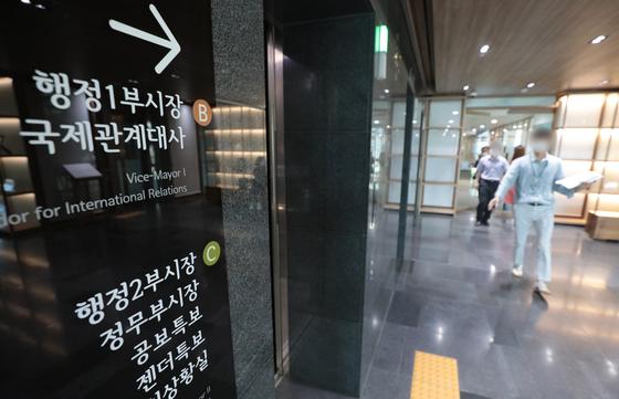 서울시청 본청 6층. 뉴스1