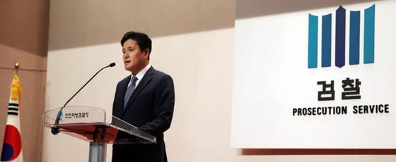 이정회 인천지검장이 2019년 7월 취임사를 하고 있다. [사진 인천지검]