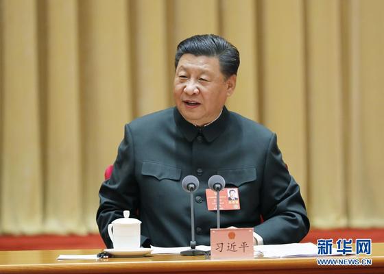 시진핑 중국 국가주석. [중국 신화망 캡처]