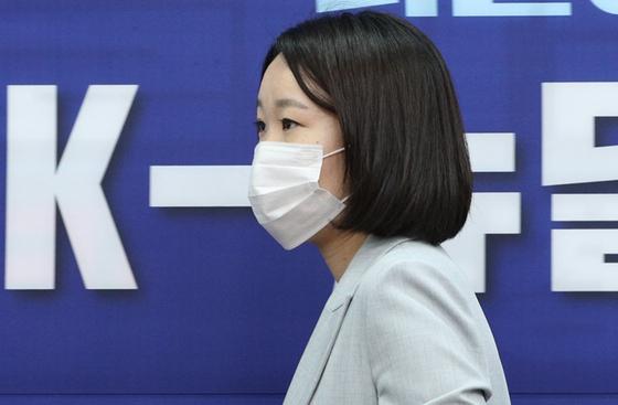 이소영 더불어민주당 의원. 뉴스1