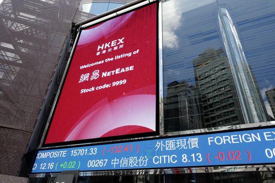 지난달 11일 홍콩거래소 외부 대형 전광판에 올라온 중국의 인터넷 포털 넷이즈(網易)의 홍콩 상장을 축하하는 문구. [중앙포토]