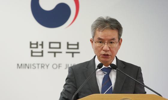 법무·검찰개혁위원회 결과 발표하는 김남준 위원장 [연합뉴스]