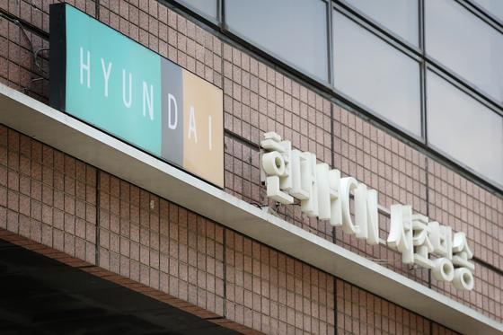 케이블 업체 현대HCN의 우선협상대상자로 KT스카이라이프가 결정됐다. [연합뉴스]