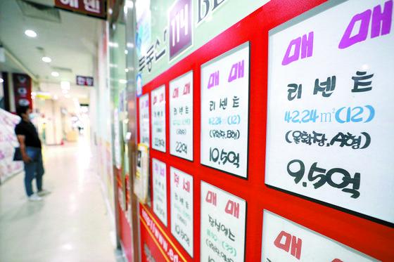 정부가 22번째 부동산 대책을 놓은 가운데 12일 서울시내 한 부동산 공인중개사 사무소에 매물 전단이 붙어있다. 정부는 지난 10일 '제10차 비상경제 중앙대책본부 회의'를 열고 다주택자의 종합부동산세 최고세율을 6.0%로 상향 조정하는 내용의 '주택시장 안정 보완대책' 발표했다. 최고세율 6.0%는 현행 종부세 최고세율 3.2%의 약 두배로, 지난해 12·16 부동산대책(4.0%)보다 2.0%포인트 올랐다. [뉴스1]