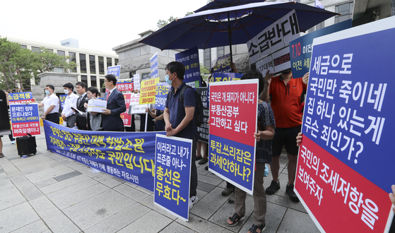 '617 부동산 피해자 카페' '행동하는 자유 시민'은 27일 오후 서울 종로구 헌법재판소 앞에서 '문재인 정권 부동산 대책 헌법소원 기자회견'을 하고 있다. 임현동 기자