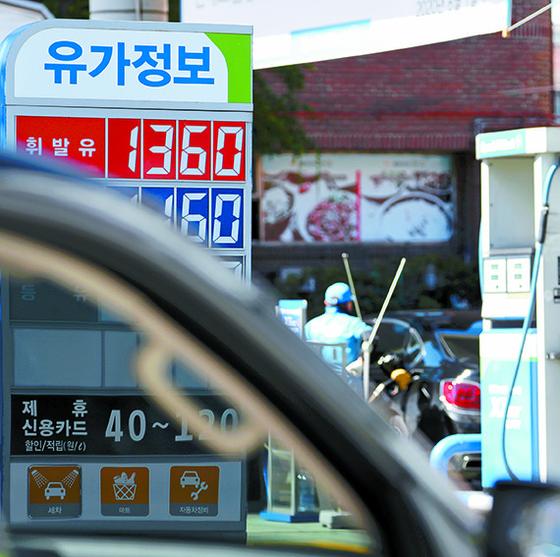 피서철 기름값 제자리, 지난주보다 0.3원 올라