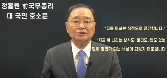 사진 유튜브 화면 캡처