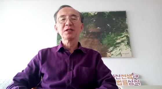박일환 전 대법관의 유튜브 채널. 뒤에 있는 '차산선생법률상식' 팻말은 구글에서 제공한 것이라고 한다. [유튜브 캡처]