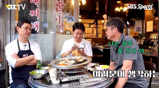 안경현 SBS스포츠 해설위원이 최근 유튜브 채널에서 전남 광주 지역을 비하하는 발언을 한 영상이 28일 온라인상에서 빠르게 퍼지고 있다. 유튜브 캡처
