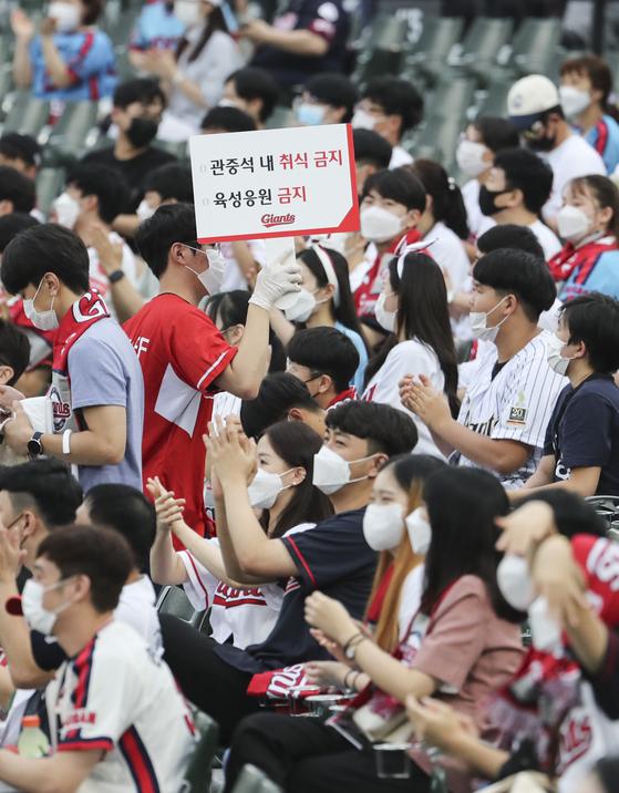 28일 부산 사직구장에서 열린 롯데-NC전에 입장한 관중. [연합뉴스]