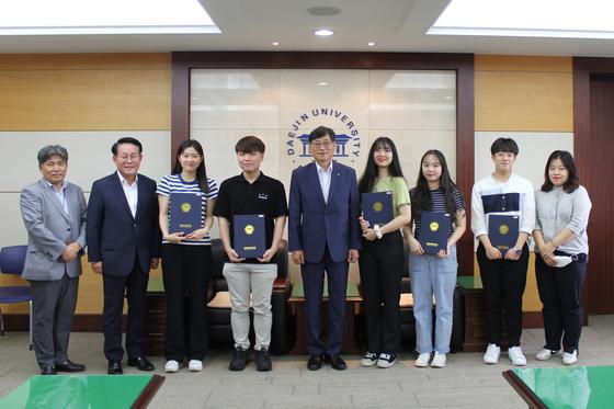 대진대 통일교육 사업단,  온라인 통일UCC경진대회 시상식 개최