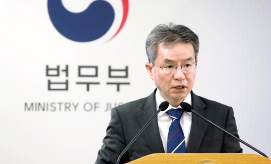 법무검찰개혁위원회 결과 발표하는 김남준 위원장[연합뉴스]