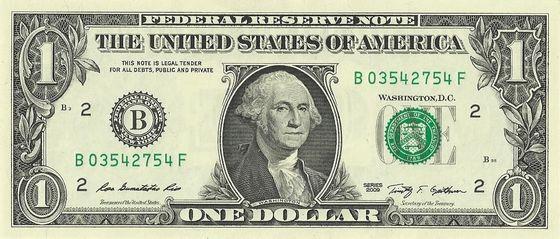 10달러 지폐. 중앙포토