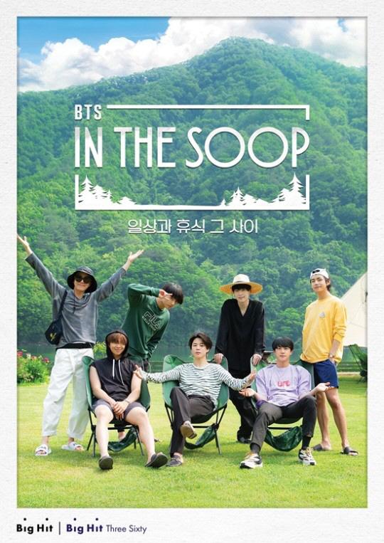 JTBC 새 예능 프로그램 '인더숲 BTS편' [사진 빅히트]
