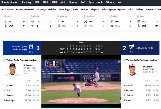 미국 포털사이트 야후에서 운영하는 스포츠 예측 서비스 '스포츠 데일리 판타지' 모습.