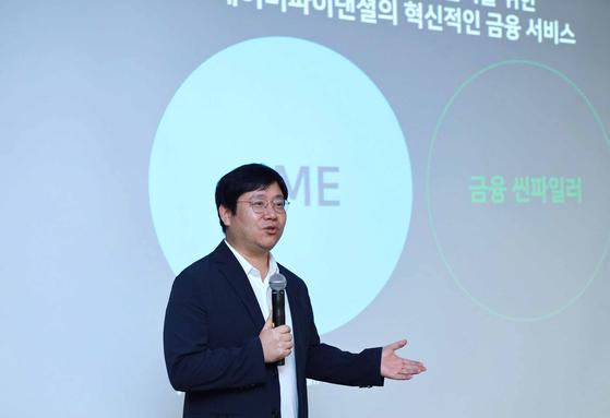 최인혁 네이버파이낸셜 대표가 28일 서울 강남구에 위치한 네이버파트너스퀘어 역삼에서 열린 기자간담회에서 발언하고 있다. 네이버 제공