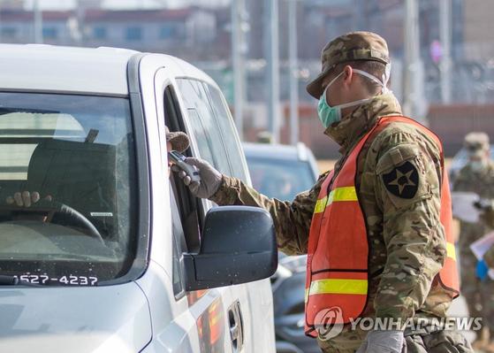 주한미군 5, 6번째 코로나19 확진자 발생. 이 사진은 기사와 직접적 연관이 없습니다. 연합뉴스