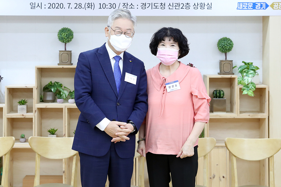 오산대, 경기도와 대학 현장노동자 휴게여건 개선·노동권 향상 업무협약